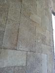 剖锎磚外牆